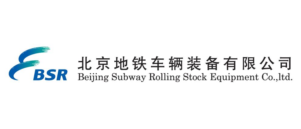 名称:北京地铁车辆装备有限公司 描述: